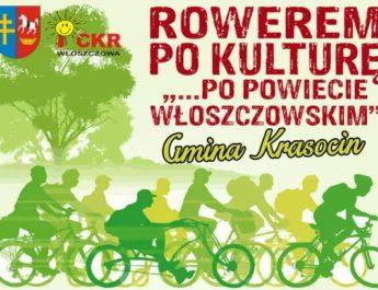 11 lipca pierwszy rajd rowerowy po gminie Krasocin. Poprowadzi go przewodnik turystyczny Michał Piorun